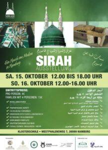 sirah-ausstellung-in-hamburg-am-1516-oktober-2016