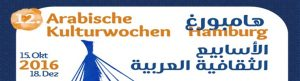 arabische kulturwochen