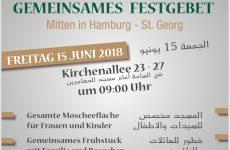 Al Muhajirin- Festgebet Id al Fitir 2018
