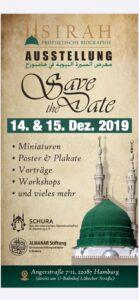 Sirah Ausstellung 2019
